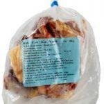 Cow Meat* Halal Pieces 1kg.