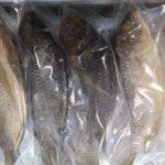 Kobi Ghana Salted Fish 200g