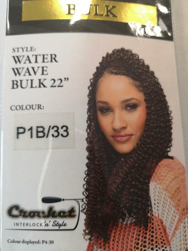 King David Afroshop - Foods & Hair - Water Wave Bulk