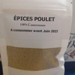 Épices Poulet Marinade aux Épices 100% Camerounais 20g